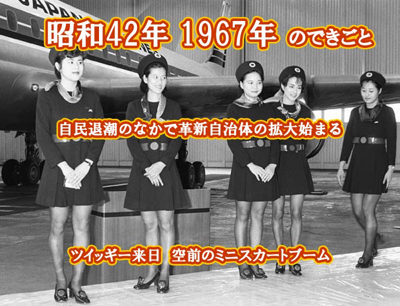 渡辺智男の画像 p1_33
