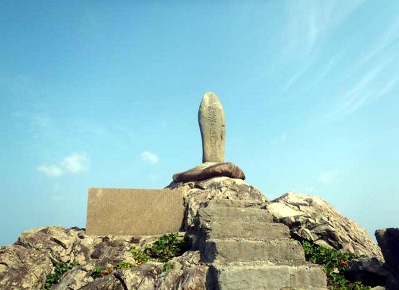 砂坂孫左エ門の業績碑