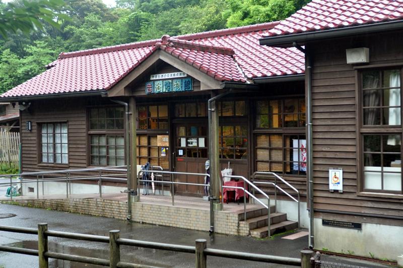 音浴博物館