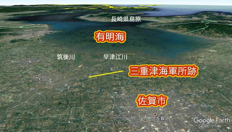三重津海軍所の場所