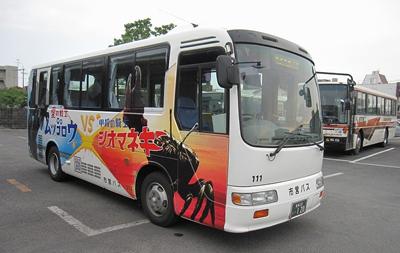 ぐるっと世界遺産観光バス
