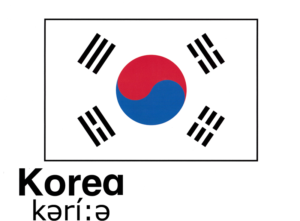 こども英語 韓国