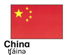こども英語 China 中国