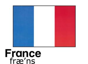 こども英語 France フランス