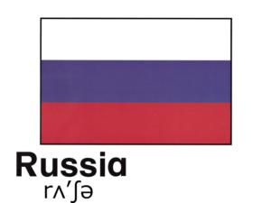 こども英語 Russia ロシア