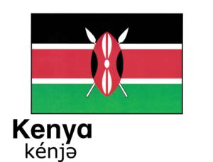 こども英語 Kenya ケニア