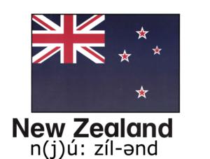 こども英語 New Zealand