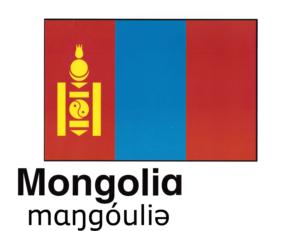 こども英語 モンゴル