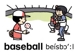 こども英語 baseball