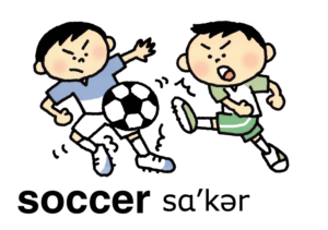 こども英語 soccer