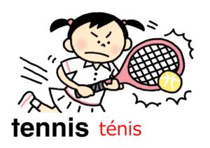 こども英語 tennis