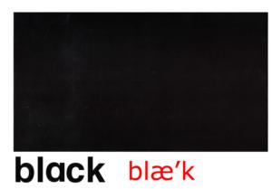 こども英語 黒