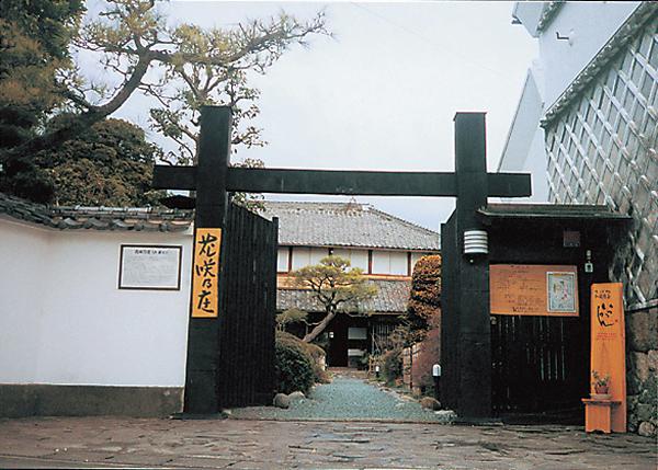 一般社団法人 花咲乃庄(大箸家)