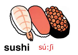 こども英語 sushi