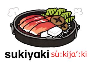 こども英語 sukiyaki