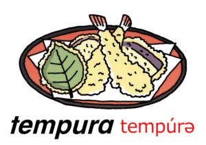 こども英語 tempura