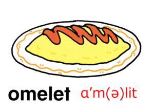 こども英語 omelet