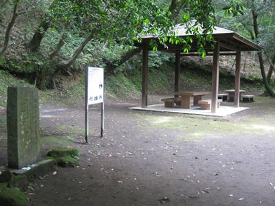 西郷南洲野屋敷跡(西別府町)