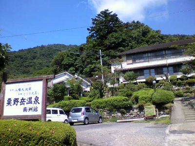 栗野岳温泉