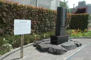 西郷南洲翁宅地跡(上之園町)