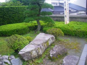 座禅石(城山)