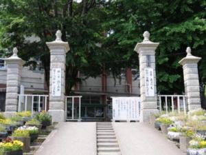重富島津家別邸跡