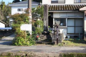 西郷宿泊の碑
