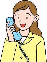 帰宅後は電話連絡を
