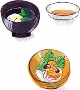 和食のいただき方