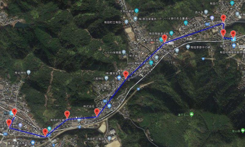 上有田駅から有田駅までのルート
