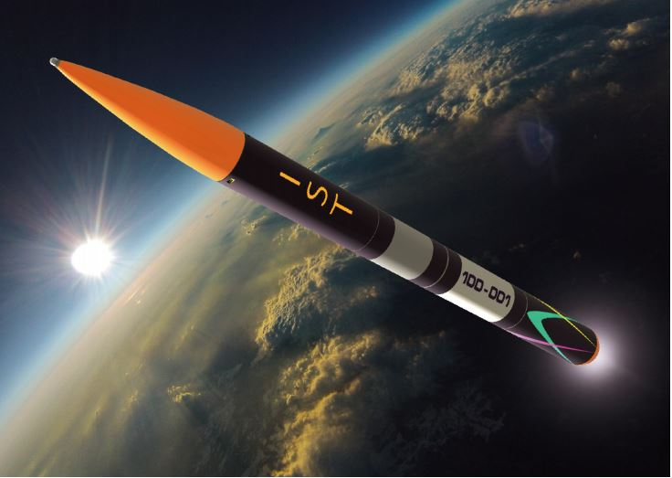 ホリエモンロケットMOMO2号機