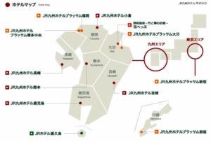 JR九州ホテルズマップ