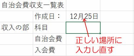 日付の表示形式④