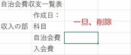日付の表示形式③