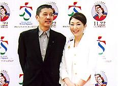 奥田暎二安藤和津夫妻